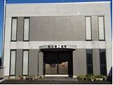 株式会社 北浦工業所