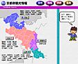 京都府観光連盟ホームページ